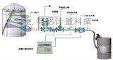 实验室化工原料灌装大桶设备