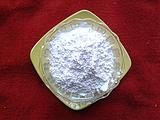 山东淄博氢氧化铝阻燃剂