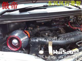 傲帝 东风风行菱智进气改装无级变速电动涡轮增压器 提升高清图片
