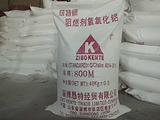 氢氧化铝阻燃剂生产厂家价格