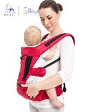 山西婴儿背带|双肩腰凳背带批发