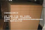 供应进口美国牛卡纸120-450g