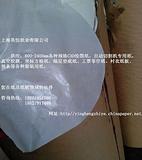 供应食品包装纸、白牛皮纸