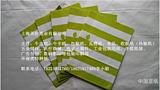 供应日本白牛皮纸30-120g
