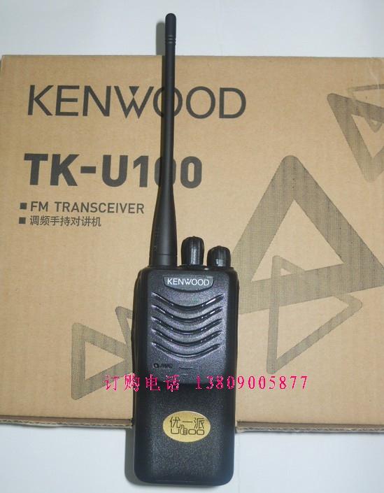 建伍对讲机tku100江苏总代带电池充电器