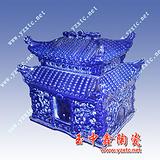 定制陶瓷骨灰盒殡葬用品