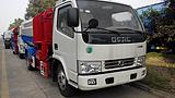物业小区垃圾车黑龙江生产厂家 价位