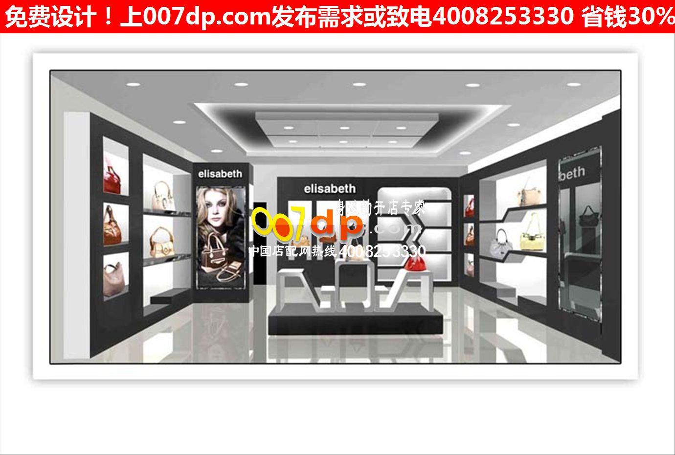 上海站第十六期鞋店装修设计效果图批发价格 广州市