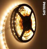 供应  飞利浦 欣易LED灯带 黄光 中性光 白光