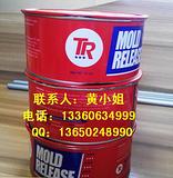三星TR-102脱模蜡 美国原装进口高温蜡