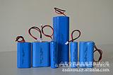 柱形/长寿命3.7V 锂充电电池