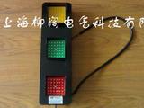 ABC-hcx三相行车指示灯