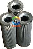 专业生产优质液压油滤芯