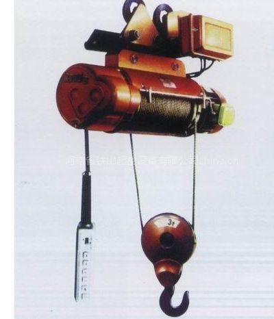 供应南川电动葫芦,5t电动葫芦生产厂家,快慢速电动葫芦热销电话