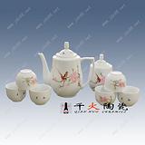 陶瓷茶具批发 员工福利礼品陶瓷茶具套装批发