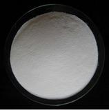 供应高含量樟脑磺酸钠