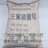 三聚磷酸铝82024898