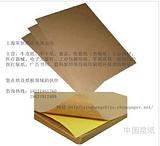 供应防油纸、油纸、蜡纸