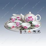 高档陶瓷礼品茶具套装批发 商务礼品青花陶瓷茶具套装价格