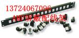 AMP超五类24口配线架 安普超五类非屏蔽24口配线架报价