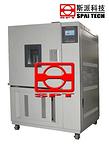 GDX系列高低温交变试验箱