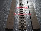 820-K400塑料链板那家质量有保证,820-K400链板价格