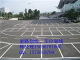 济南槐荫区常温冷漆标线-彩色防滑标线-停车场划线