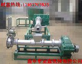 辽宁沈阳  环保塑料挤塑机械组设备