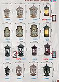 围墙灯,柱头灯,墙头灯,特色灯,园林灯,高档户外灯