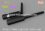 加工定制 USB接口 无线网卡
