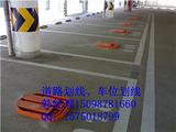 枣庄常温冷漆标线-彩色防滑标线-停车场划线