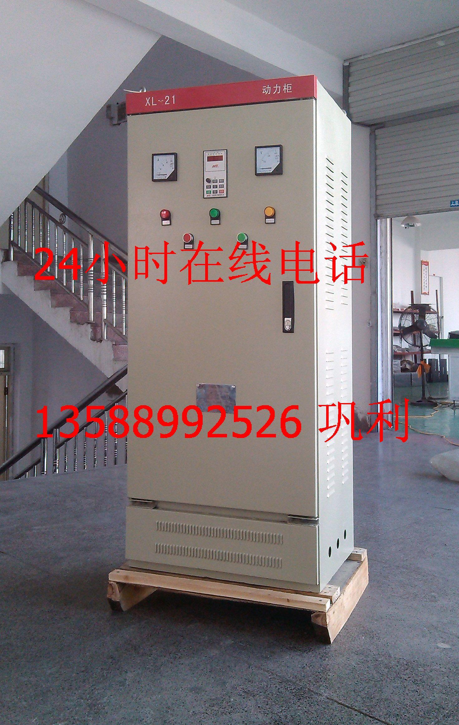 低压开关柜价格_2.2kw220v矢量变频器 lcr2-75千瓦软