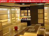 ▇▇▇中国店配网深圳站第十六期家纺店货架效果图▇▇▇