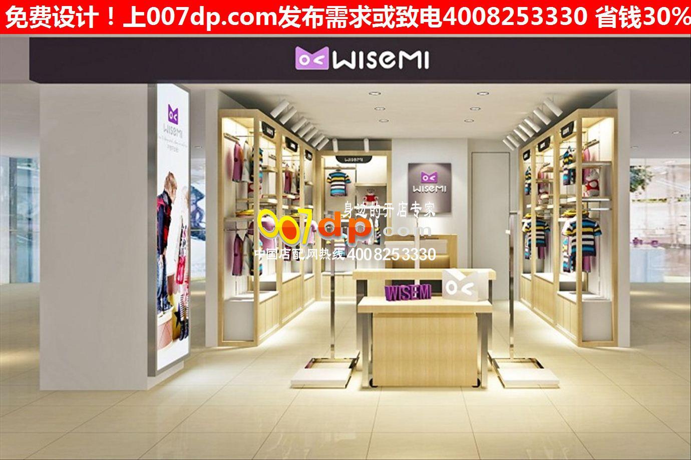 中国店配网上海站第十六期韩版创意童装店装修设计效果图