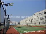 196W网球场专用灯|LED网球场照明灯|6米网球场LED灯