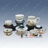 茶具套装系列 员工福利礼品 商务礼品 广告促销礼品