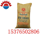 混凝土防冻剂,山东优质防冻剂