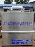 厨房隔油设备-北京晟泽鸿通给排水设备有限公司