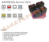 苏州12V130AH S12V500美国GNB蓄电池