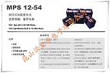 苏州12V54AH大力神蓄电池MPS12-54