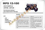 苏州12V100AH大力神蓄电池MPS12-100