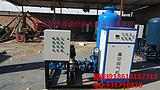 定压补水真空脱气机组-北京晟泽鸿通给排水设备有限公司