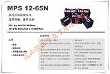 苏州12V65AH大力神蓄电池MPS12-65N