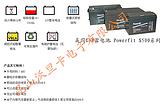 苏州12V150AH S512/160美国GNB蓄电池