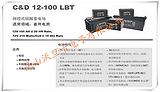 苏州12V100AH大力神蓄电池C&D12-100 LBT
