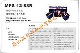 苏州12V88AH MPS12-88R大力神蓄电池