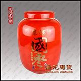 景德镇陶瓷罐子厂家 陶瓷蜂蜜罐