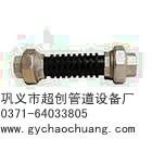 广东江门超创耐磨橡胶接头厂家直销