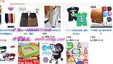 阿勒泰amazon.co.jp代购网站源码