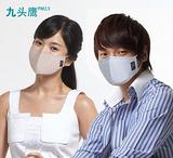 九头鹰纳米pm2.5口罩防雾霾测评